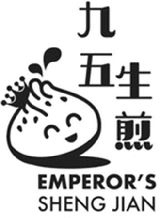 EMPEROR'S SHENG JIAN trademark