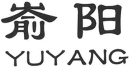 YUYANG trademark